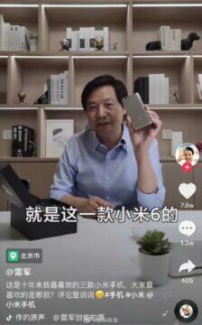 Xiaomi Lei Jun tři nejoblíbenější mobily Mi 6