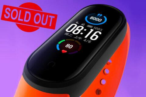 Xiaomi Mi Band 5 dočasně vyprodán