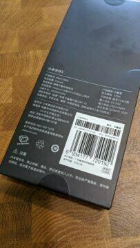 testování Xiaomi Mi Band 5 krabička zadní strana