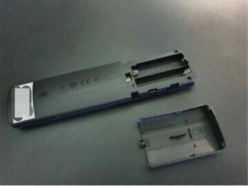 Xiaomi Mi TV Stick ovladač baterie