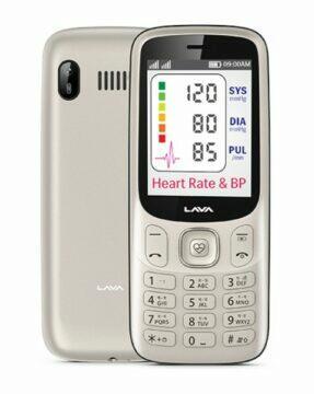 Tlačítkový telefon se senzorem srdečního tepu