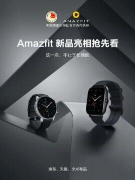 nové hodinky Amazfit GTR 2 GTS 2 plakát