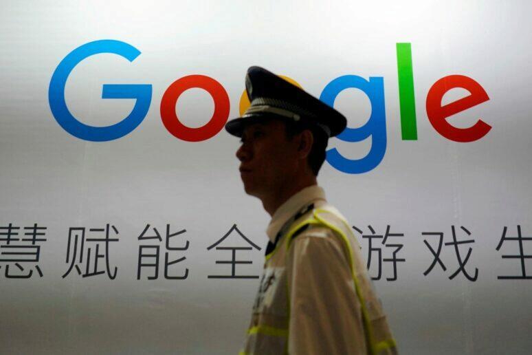 antimonopolní vyšetřování Google v Číně