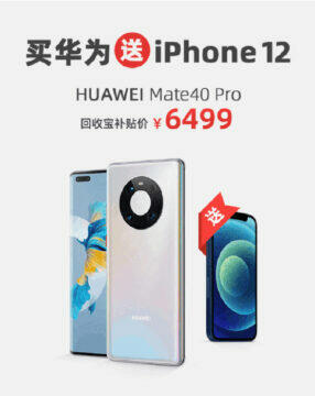 huawei mate 40 pro iphone 12 zdarma