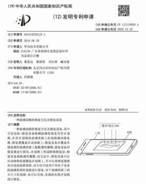 Huawei patent na opravu skla mobilu
