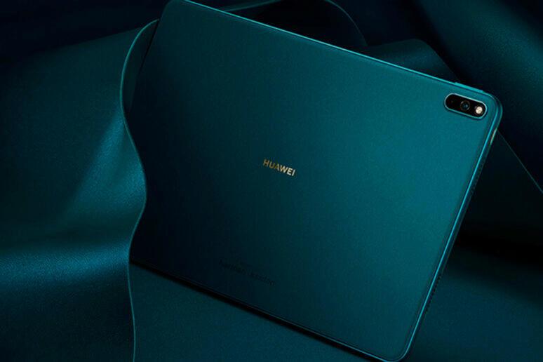 Nadcházející Huawei MatePad 12.9