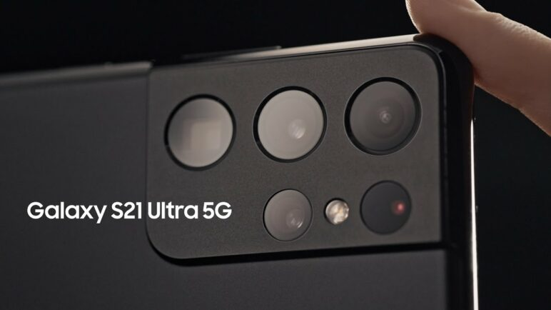 Galaxy S21 Ultra: Official Introduction Film | Samsung