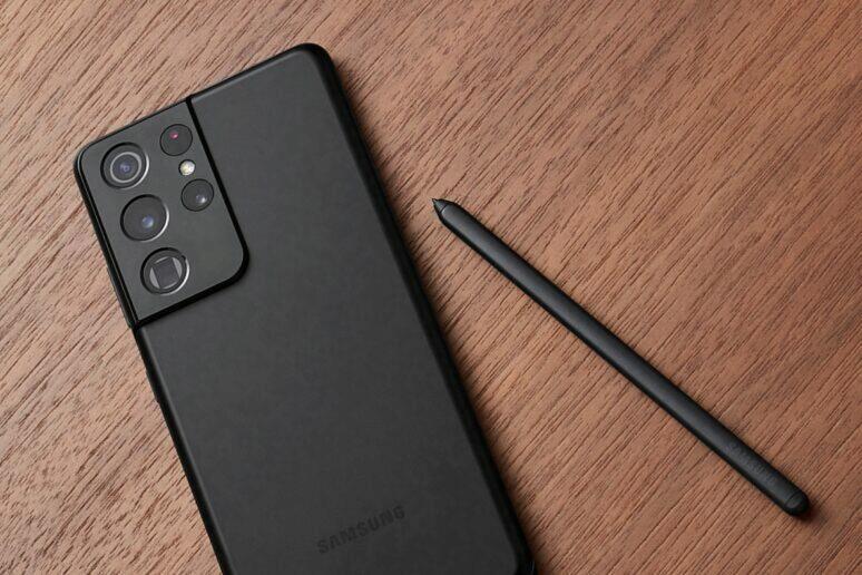 Galaxy S21 Ultra S Pen podpora