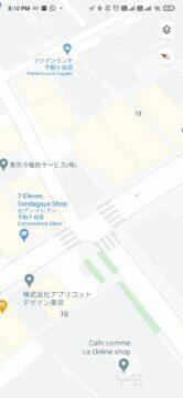 Google Mapy detaily ulic chodníků Tokyo nové