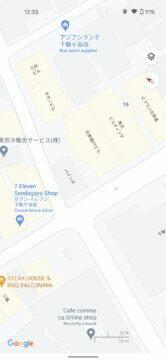 Google Mapy detaily ulic chodníků Tokyo staré