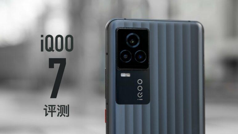 iQOO 7 评测:骁龙 888 跑原神极限画质能压住温度吗?