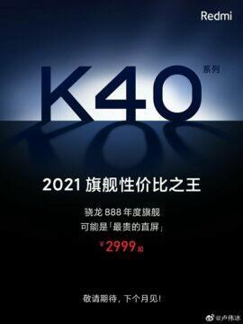 Redmi K40 predstaveni pozvanka