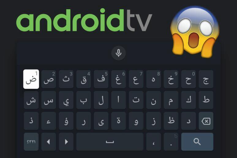 jak přepnout jazyk klávesnice Android TV
