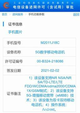 Xiaomi ohebný telefon TENAA certifikace 1