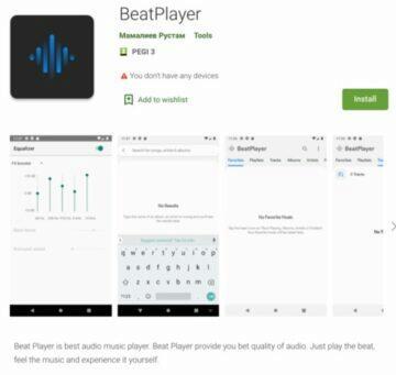 BeatPlayer