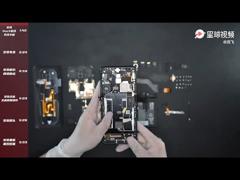 Nubia Red Magic 6 Pro Assembling by Ni Fei