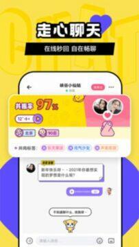 Xiaomi audio seznamka Heyy Clubhouse kopie