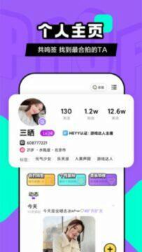 Xiaomi audio seznamka Heyy náhled 1