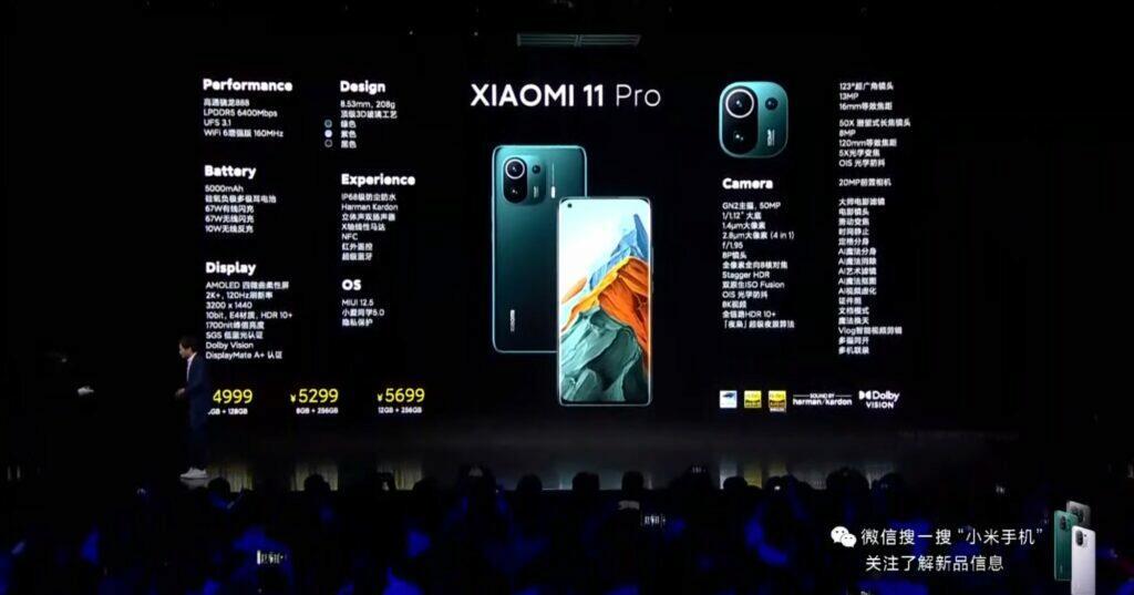Xiaomi Mi 11 Pro specs price