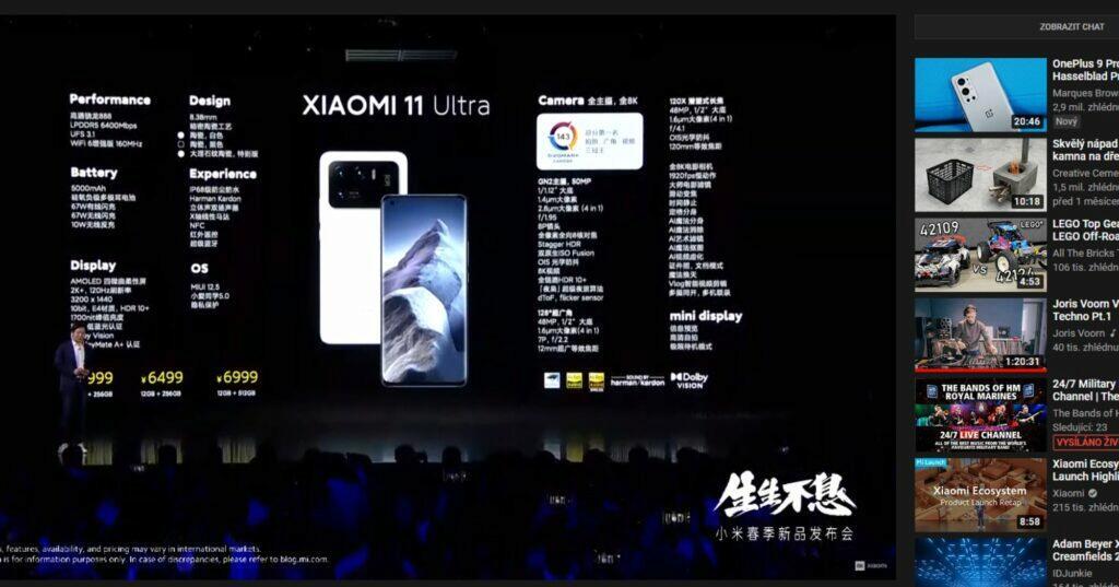 Xiaomi Mi 11 Ultra specs price