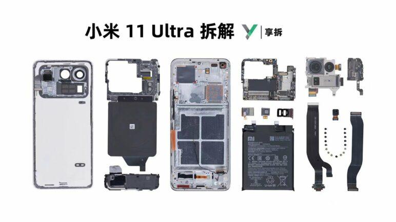 【享拆】小米11 Ultra拆解:从追赶到引领的机皇挑战者 -XYZONE