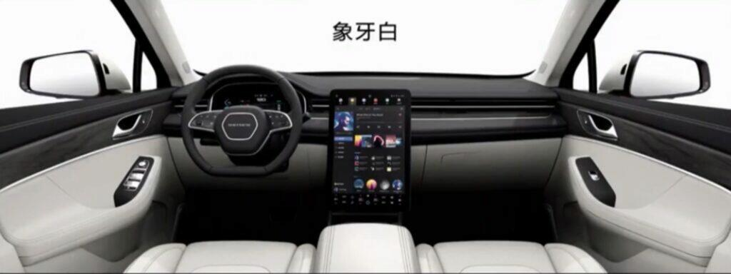 Huawei elektroauto SERES SF5 interiér palubní deska