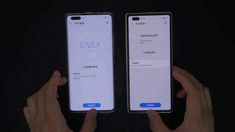 HarmonyOS vs EMUI 11 Comparison
