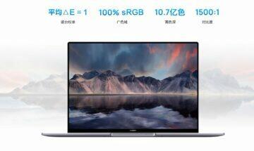 Huawei Matebook 16 oficiálně