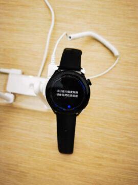 uniklé fotky Huawei Watch 3 Huawei Watch 3 leak design