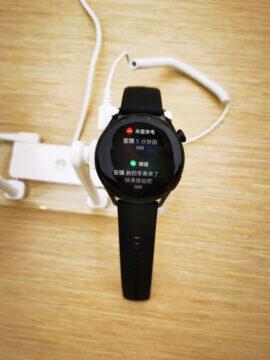 Huawei Watch 3 leak displej