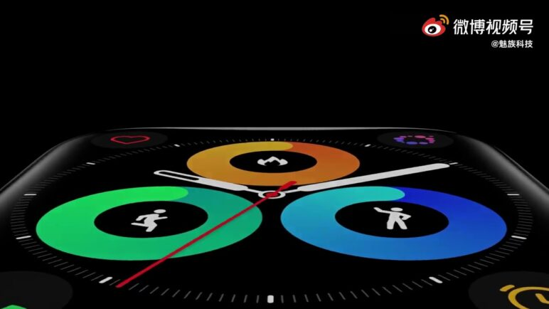 Meizu Watch Official Introduction
