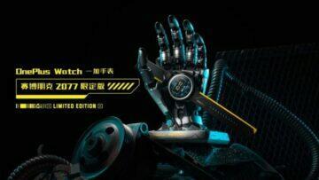 OnePlus Watch Cyberpunk 2077