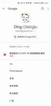 v HarmonyOS běží Google služby Google