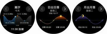 Huawei Watch GT 2 aktualizace fáze měsíce odliv příliv západ východ