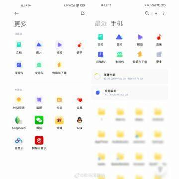 MIUI 13 první pohled Xiaomi aplikace