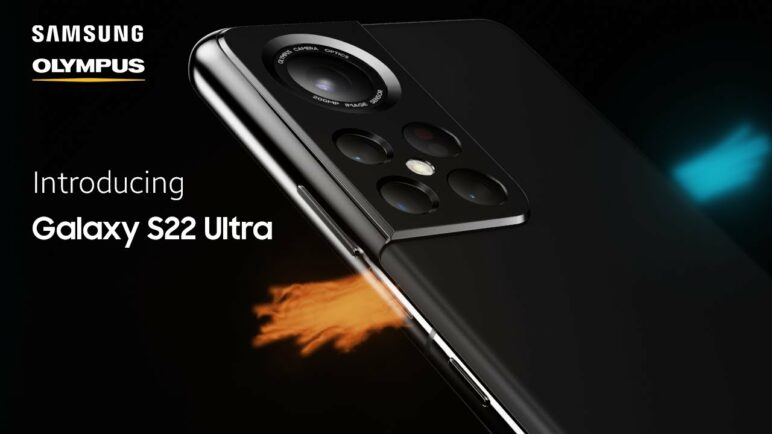 Samsung Galaxy S22 Ultra 5G : Introduction