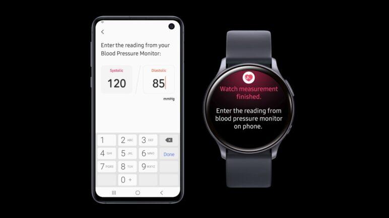 Samsung Health Monitor : Blood Pressure