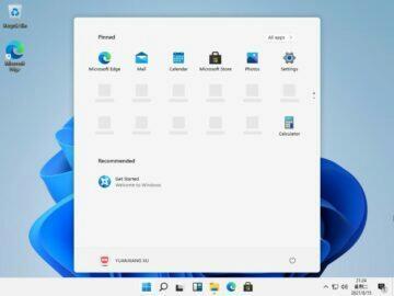 Uniká instalační soubor Windows 11