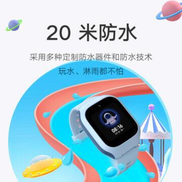 Xiaomi MITU Children's 4G Phone Watch 5C modrá