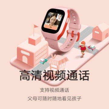 Xiaomi MITU Children's 4G Phone Watch 5C růžová