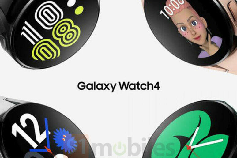 ceny galaxy watch 4