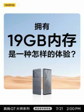 realme GT Master Explorer Edition a 19GB RAM