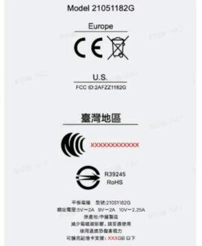 Xiaomi Mi Pad 5 FCC certifikace 2