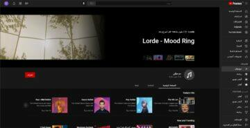 AliExpress levné premium Spotify Netflix YouTube - YouTube Music