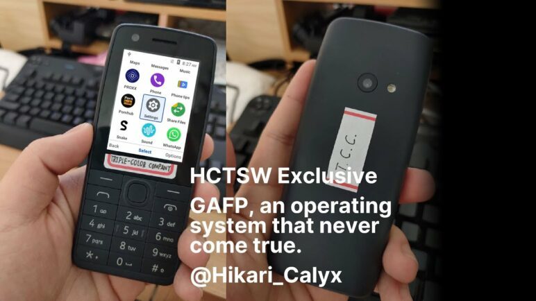 [HCTSW Exclusive] GAFP, an operating system that never come true.