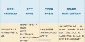 Huawei 100W nabíječka 3C certifikace