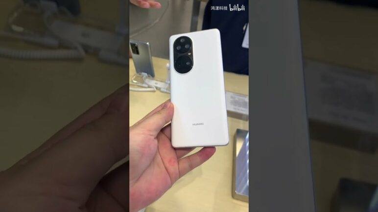 Huawei P50 Pro Hands-On Video (Dummy)