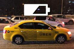 Uber cena baterie