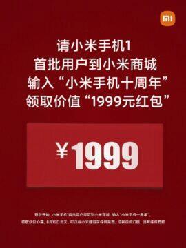 Xiaomi Mi 1 vrácení peněz plakát