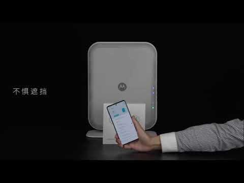 Motorola Second-Gen Air Charging Demo